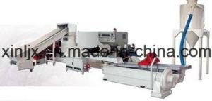 300kg/HのPE/PP CrushingおよびPelletizing Line