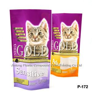 Pet/PE는 고양이 배설용상자 주머니 ISO9001를 위로 서 있다: 2008년