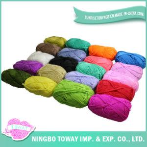 China Fios fantasia Fornecedor barato Atacado acrílico Knitting Yarn