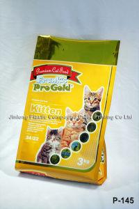 쿼드에 의하여 밀봉되는 고양이 제품