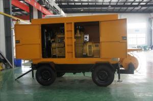 комплект генератора трейлера 30kw-350kw/комплект производить
