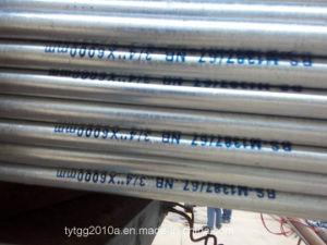 BS1387 최신 담궈진 직류 전기를 통한 강철 관