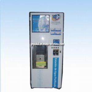 froide distributeur automatique d 39 eau a 35 froide. Black Bedroom Furniture Sets. Home Design Ideas