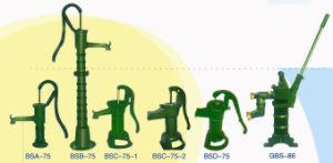 手動水ポンプ/手の水ポンプ