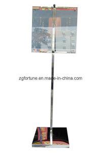 Carrinho de suspensão do retrato do aço inoxidável (FUQI)