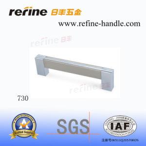 Poignée de Cabinet de cuisine en aluminium (L-730)