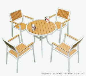 현대 안뜰 옥외 정원 가구 호텔 대중음식점 작은 술집 뒤뜰을%s ...