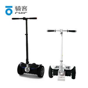 mini scooter d 39 quilibre d 39 individu de scooter debout lectrique pliable de 2 roues avec le. Black Bedroom Furniture Sets. Home Design Ideas