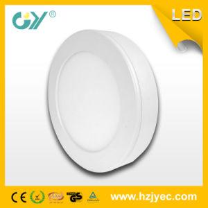 LED Downlight haute qualité avec ce RoHS