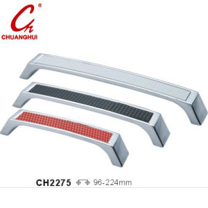 亜鉛合金の引き、家具のハードウェア、キャビネットのハンドル(CH2275)
