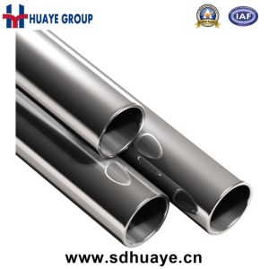 Grade up tube nuevo grado de tubo