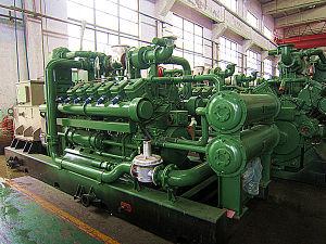 Avespeed Coal Mine Methane (CMM) Fueled Generator Set