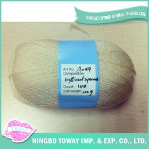 Acrílico Crochet gancho Tecelagem Mão Knitting fios de lã