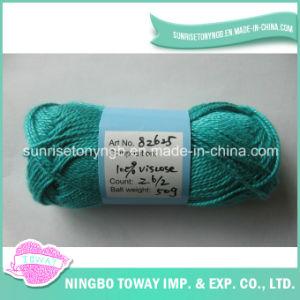 Coton mercerisé fil à crocheter Craft fil à tricoter sur la balle