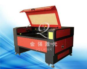 Diode laser marking machine for metal pedb-300, buy laser marking machine, metal laser marking from china