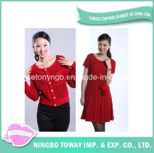 Acrylique Vêtements Tissage Pur Customized Fantaisie Laine Yarn