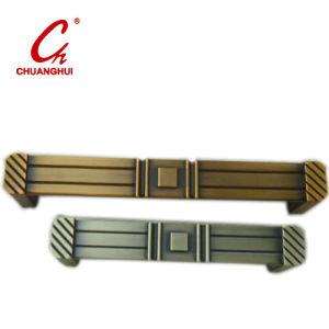 旧式な様式のキャビネットの引きのハンドル(CH08212)