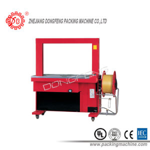 Carton automatique attachant la machine à emballer (ZK-A)