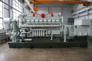 система CHP Setwith генератора газа места захоронения отходов 1X1200kw/415V