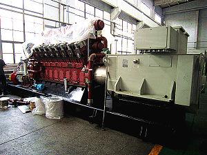 Комплект генератора угольной шахты (CMM) Avespeed заправленный топливом метаном