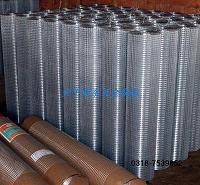 Heiß-Eingetauchter galvanisierter geschweißter Maschendraht Rolls (W-DHWJ)