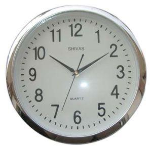 Horloge de mur (KV806w)