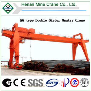 China Professional Wireless Remote Control Gantry Crane y Crane Price