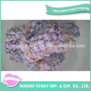 Laines tissant le filé de fantaisie de coton de haute résistance de boucle