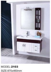 PVC浴室用キャビネットの浴室の虚栄心(2103)
