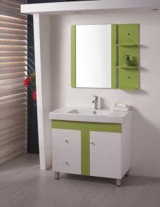 PVC浴室用キャビネット(W-138)