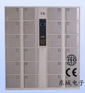 casier lectronique codes barres dkc b 24 casier. Black Bedroom Furniture Sets. Home Design Ideas