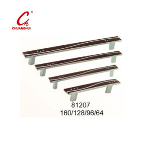 Red Cabinet Hardware Furniture Handle