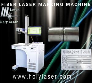 Laser de YAG, machine d'inscription de laser de fibre de clavier (HSGQ-20W)