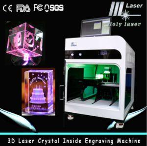 2d économique machine laser 3D cristal souterrain Gravure (HSGP-2KC)