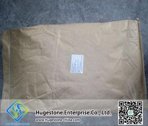 Bicarbonato de sodio de la categoría alimenticia de la alta calidad (CAS: 144-55-8)