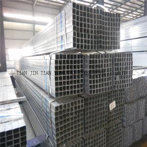 탄소 Square Steel Pipe (eric)