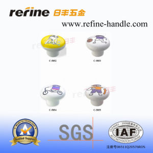 Molettes en céramique de matériel de Module (C-5852, C-5853, C-5854, C-5855)