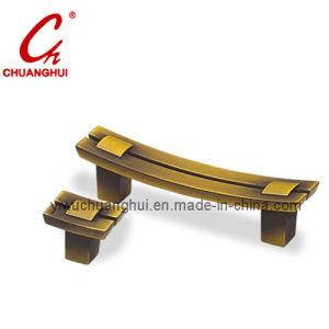 古典的なFurniture Cabinet Handle PullsおよびKnobs (CH07701)