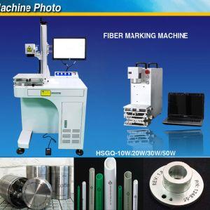 Prix de machine d'inscription de laser en métal de fibre (HSGQ-20W)