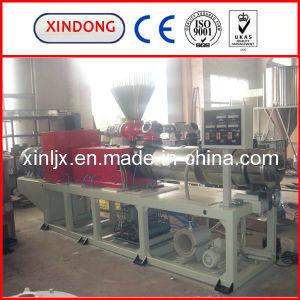 PVC管の押出機機械