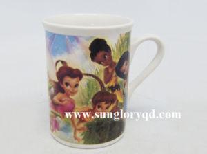 De Kop van de koffie (SG-mok-00203)