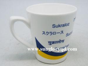 De Kop van de koffie (SG-mok-004)