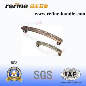 Traitement en alliage de zinc de traction de matériel de meubles (Z-508)