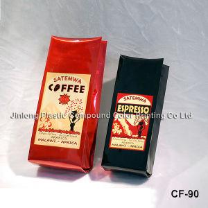 벨브를 가진 측에 의하여 밀봉되는 플라스틱 1회분의 커피 봉지