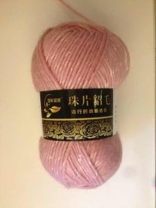 Yarn extravagante com Sequins
