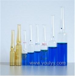 Neutre verre Ampoule (1 ml , 2 ml , 3 ml , 5 ml , 10 ml , 20 ml . )