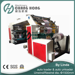 Máquina de tinta de impresión flexográfica a base de agua para el rollo de papel (CH884)