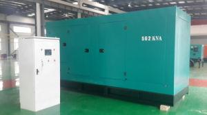 тепловозные комплекты генератора 80kw