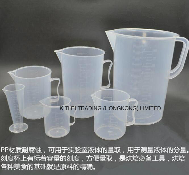 Plastic School Measuring Pot for Educational Toys