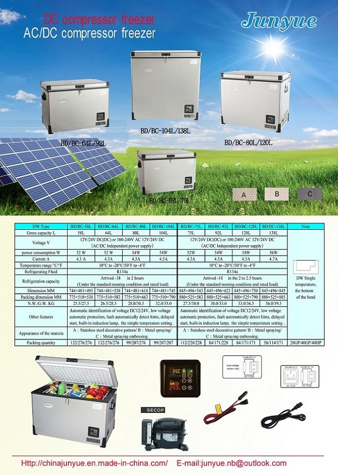 12V 24V Mobile Chest Fridge Refrigerator Freezer Mobile Solar Fridge Freezer Camping Fridge Portable Fridge DC Refrigerator Bd/Bc-75L